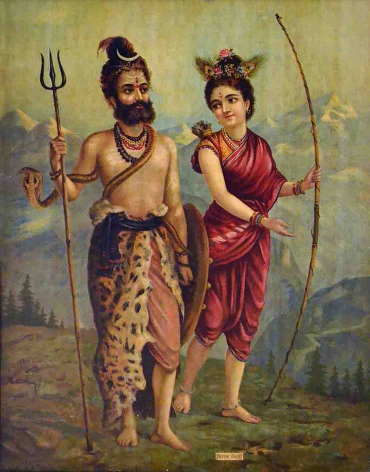 Shiva and Parvati, Raja Ravi Varma