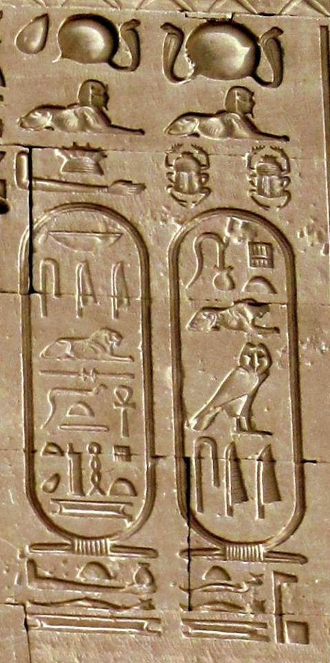 File Thoth Tarot Cards Box Jpg: 17 Best Images About Ancient Egypt On Pinterest