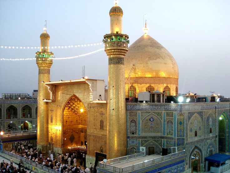 Imam Ali Mosque, Najaf, Iraq…