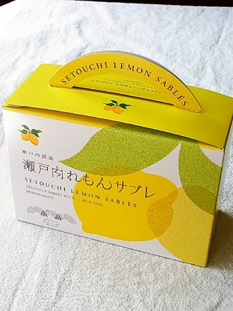 【岡山夢菓匠 敷島堂】瀬戸内れもんサブレ Setouchi lemon sables PD