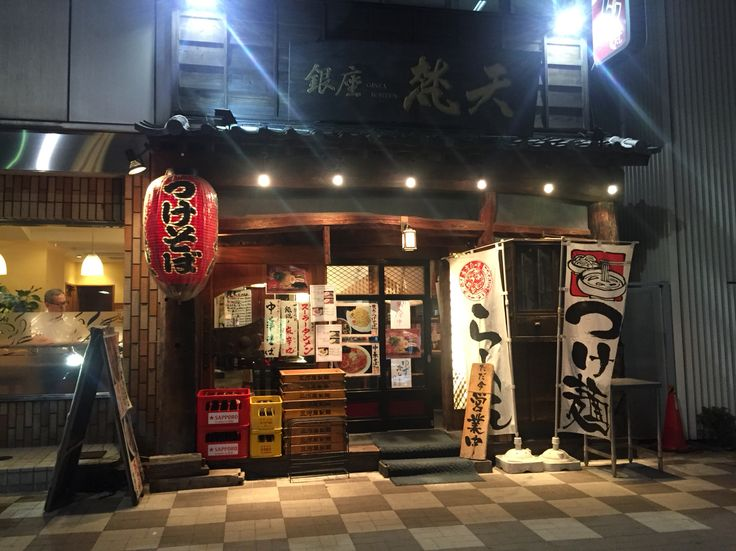 Pork Ramen di Ginza deket Mercure Ginza