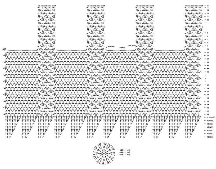 matuamimotitebag.jpg (1850×1450)