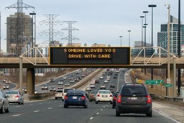 Gardner Express Way Toronto