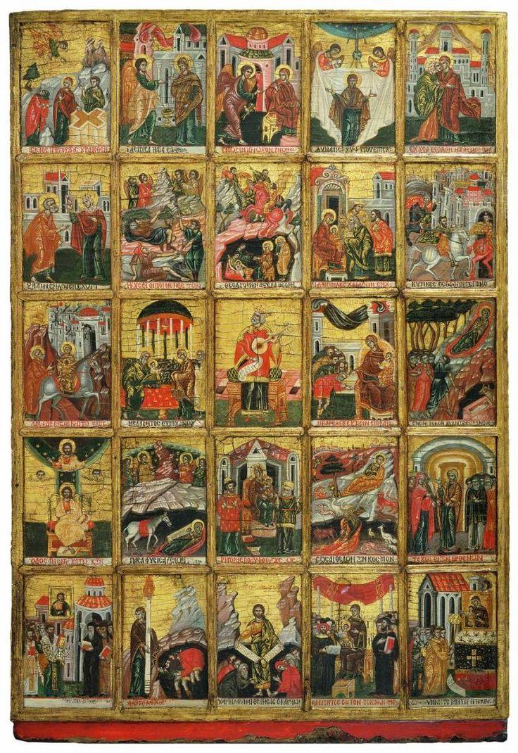 «Chrétiens d'Orient, deux mille ans d'histoire»: une exposition événement à l'Ima - Joséphine HOBEIKA, à Paris - L'Orient-Le Jour