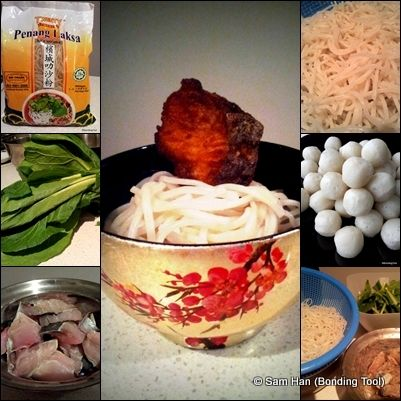 Some Hennessy X.O. Brandy for your Fried Fish (Head) Bee Hoon Soup? Recipe (serves 5) Ingredients: 600g Fresh Coarse Bee Hoon (Laksa Noodles - if using the dried packet type, follow the instruction...