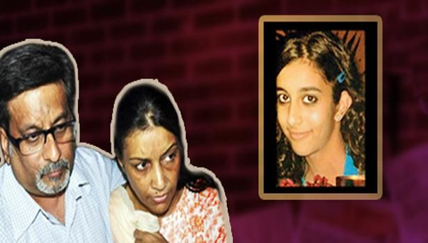 Aarushi Talwar murder case: The story of betrayal