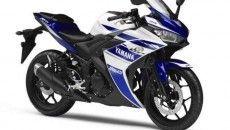 kredit motor Yamaha-R25