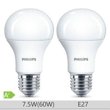 Set 2 Becuri LED Philips 7.5W E27 forma clasica A60, lumina neutra Catalog becuri LED https://www.etbm.ro/becuri-led in gama completa disponibil pe https://www.etbm.ro