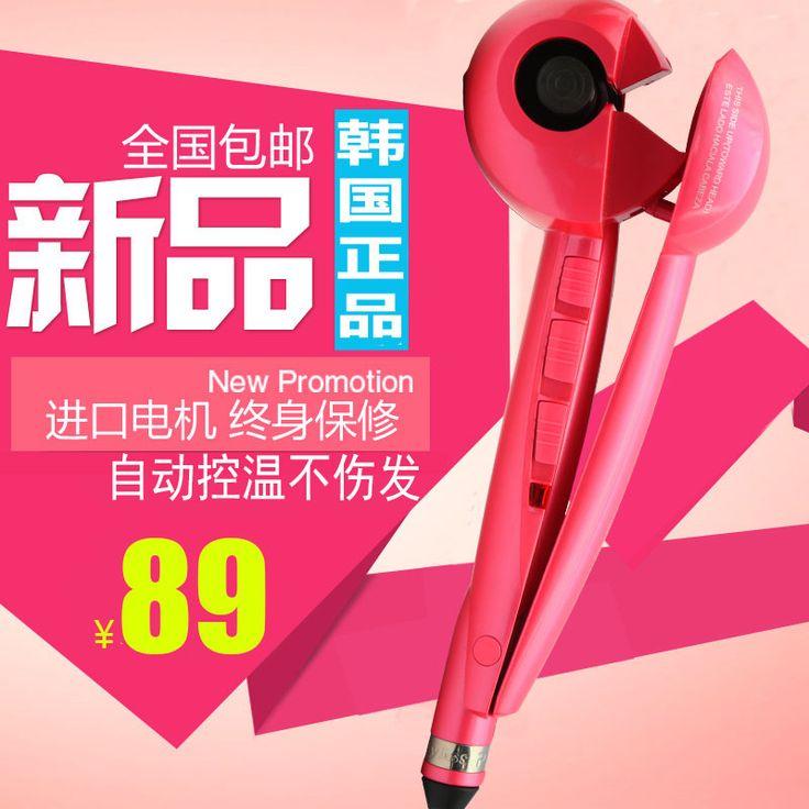 Корея подлинной артефакт автоматические бигуди волосы палку керамическая артефакт не больно большие волосы, найденные товары - Taobao