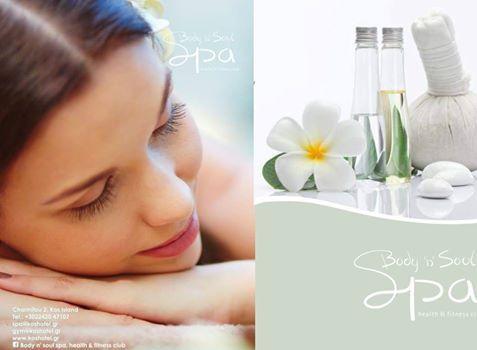 Ανοιξιάτικη προσφορά - Spring offer! Με κάθε πακέτο ειδικής προσφοράς στο Body n' Soul: • 3+1= 95€ (Μόνο όργανα) • 3+1=135€ (Μόνο ομαδικά) • 3+1= 150€ (Όργανα+ομαδικά) Δώρο μία θεραπεία ενυδάτωσης προσώπου ή ένα μασάζ αυχένα - πλάτης. (Ισχύει για άνδρες και γυναίκες). Περισσότερα: 47107 / spa@koshotel.gr #koshotel #kosgym