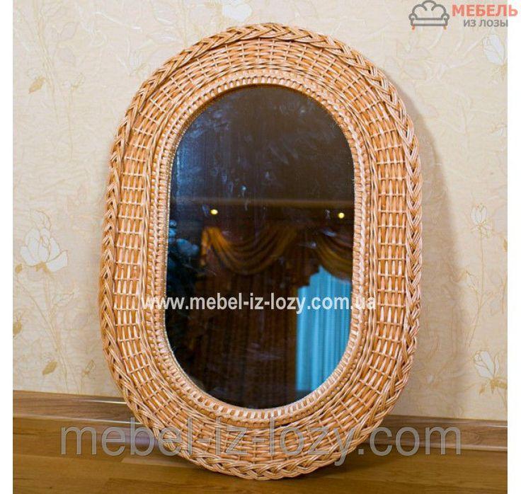 зеркала в плетеной рамке - Поиск в Google
