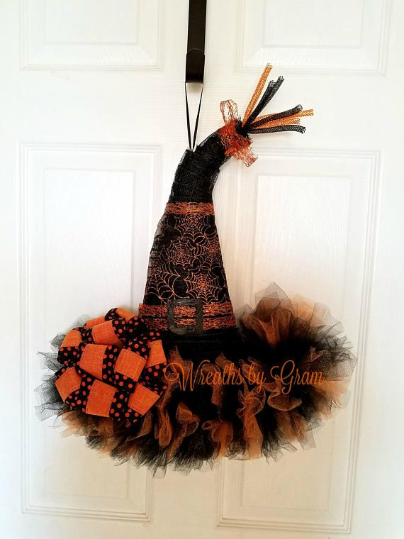 Witch Hat Wreath  Witches Hat Door Hanger  Halloween Decor