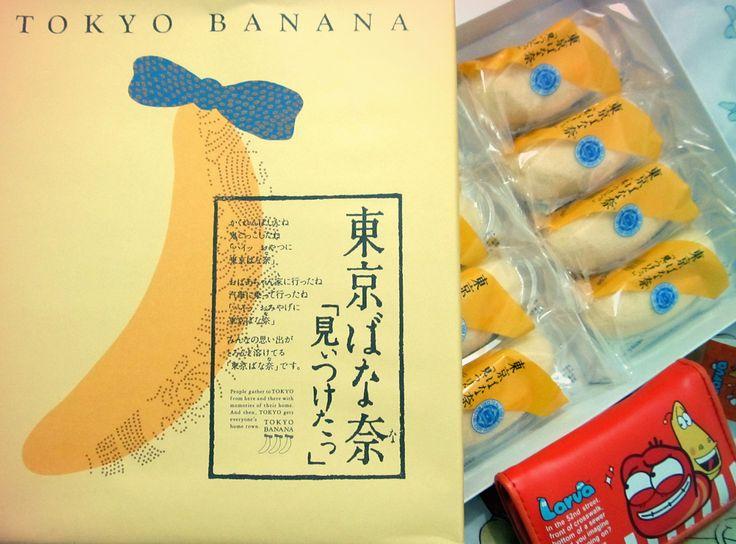 Tokyo Banana ~ Japan | Larva ~ Korea