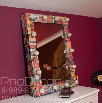 Мы изготавливаем гримерные зеркала по индивидуальным заказам (любой формы, размера, количеством ламп и дизайном рамы)  Максимально персональный подход к каждому заказу!  Заказать гримерное зеркало можно по телефону: 8-989-807-8-808 ProDecor™ #ProDecor #Зеркала #Гримерка #Mirror #Зеркало #интерьер #interior #декор #decor #дизайн #desing