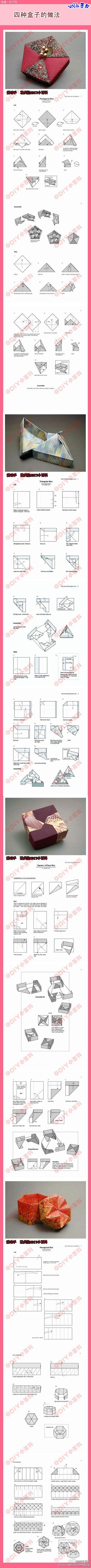 bella cajita de origami