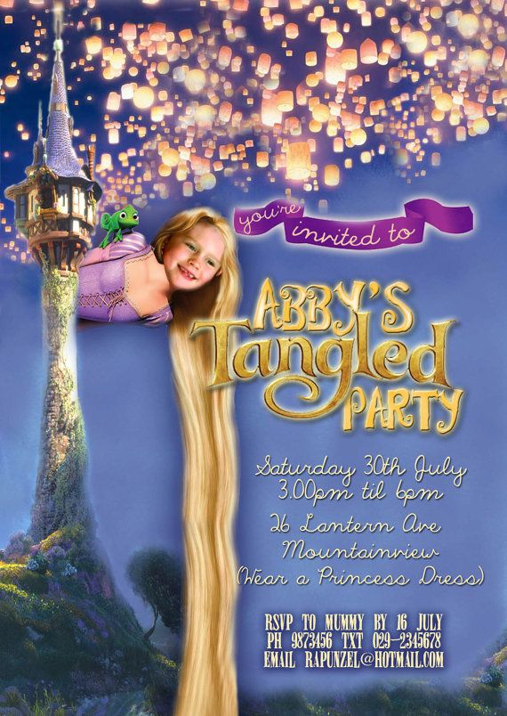 Printable Tangled Party Invitation By GreatfunDesign On Etsy 1500 Personalised With Your Childs Photo Rapunzel