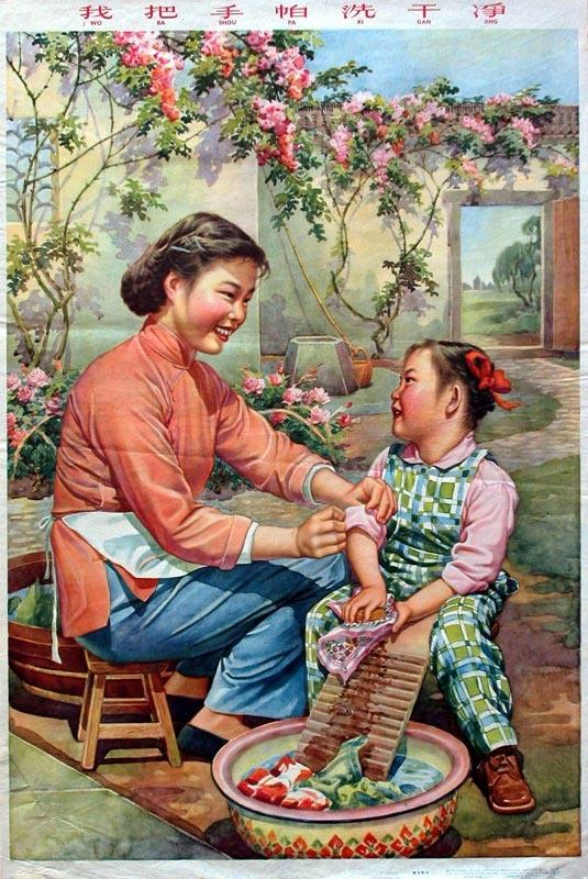 Китайские старые открытки