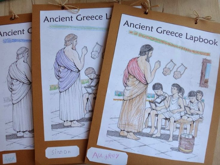 an analysis of the ancient greece Shmoop guide to ancient greece in leda and the swan ancient greece analysis by phd students from stanford, harvard, and berkeley.