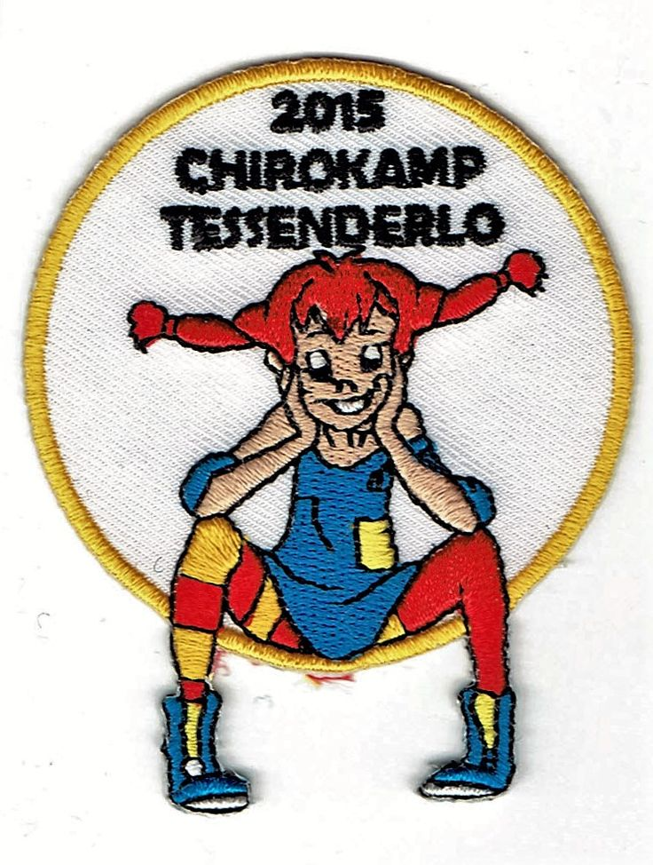 Tessenderlo Chirokamp 2015
