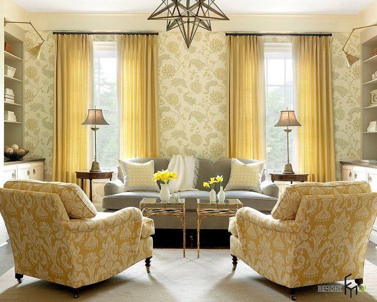 Желтые кресла и желтые шторы