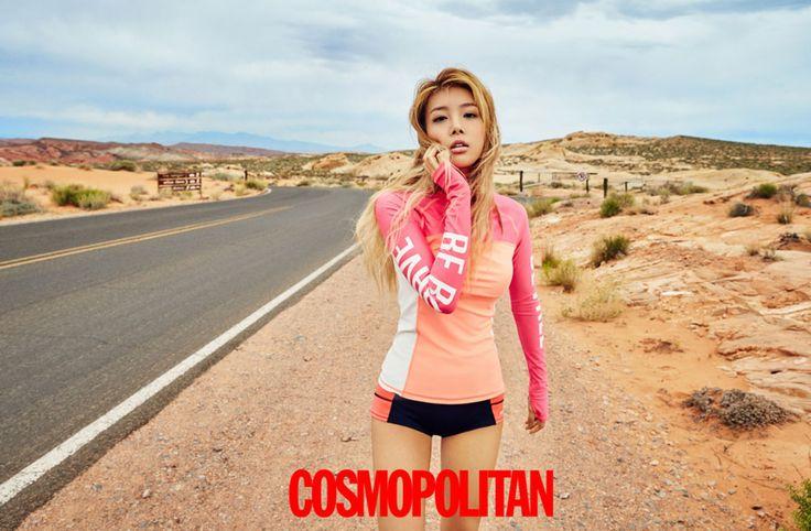 Yubin - Cosmopolitan Magazine 2016 May