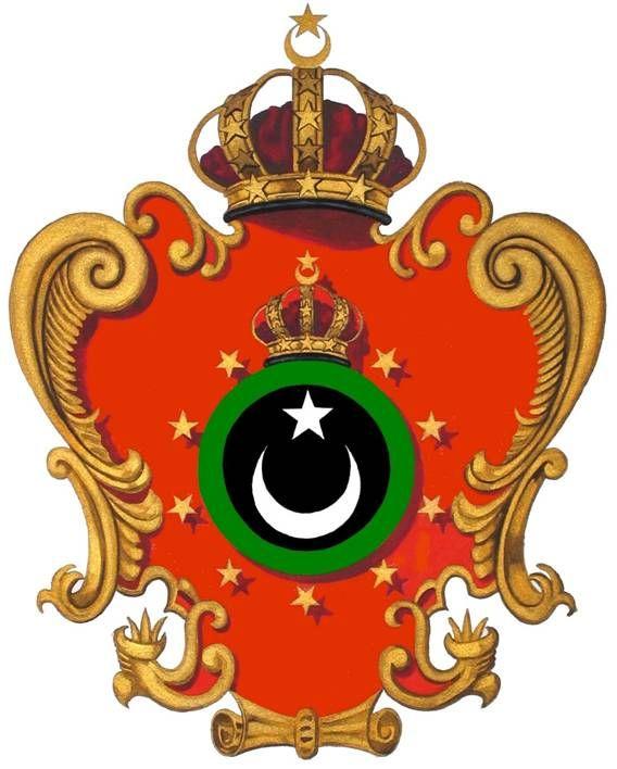 Logo Of The United Kingdom Of Libya 1 July 1952 Royal Decree No 3 Was Adopted Using The Logo Of The United Kingdom Of Li Green Frame Emblems Black Backgrounds