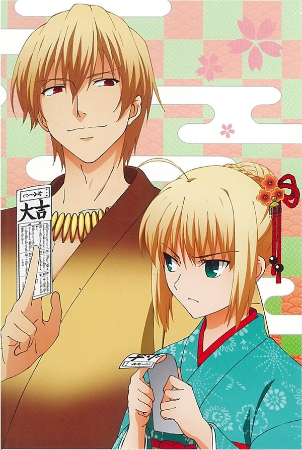 happy new year Fate/Zero calendar