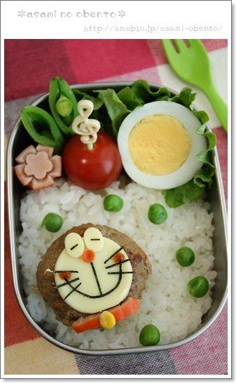 Doraemon cheese Hamburg bento