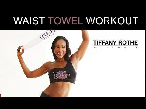 Lose inches off your waist with this awesome Tiffany Rothe Workout with a twist. Use your Fit, Fierce and Fabulous hand towel to sculpt your waist and work y...