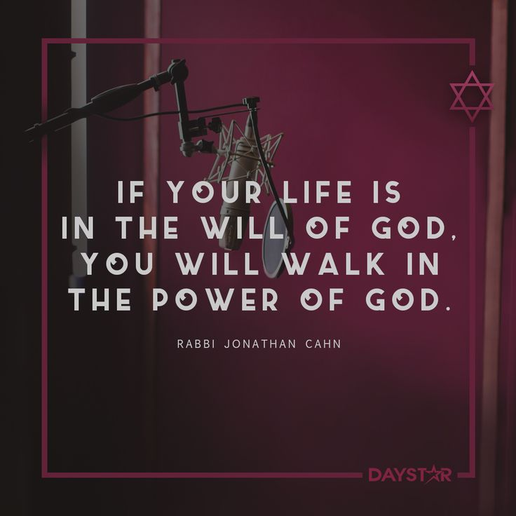 """If your life is in the will of God, you will walk in the power of God."" -Rabbi Jonathan Cahn [Daystar.com]"
