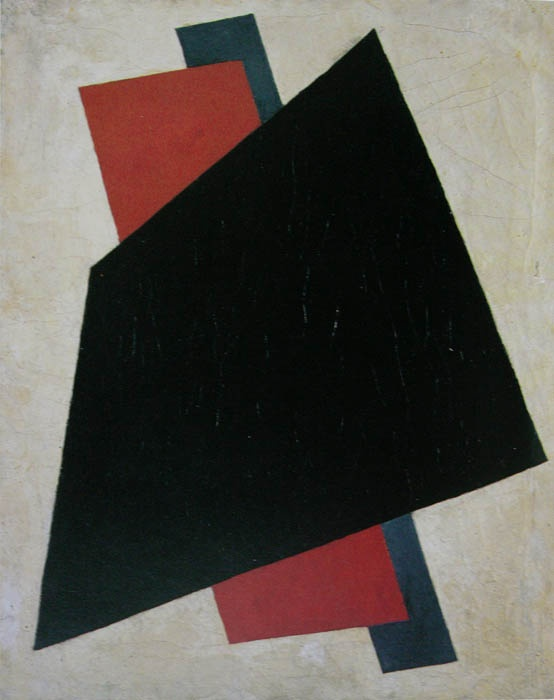 """Painterly Architectonic: Black, Red, Gray"" by Liubov Popova (cc.1916)"