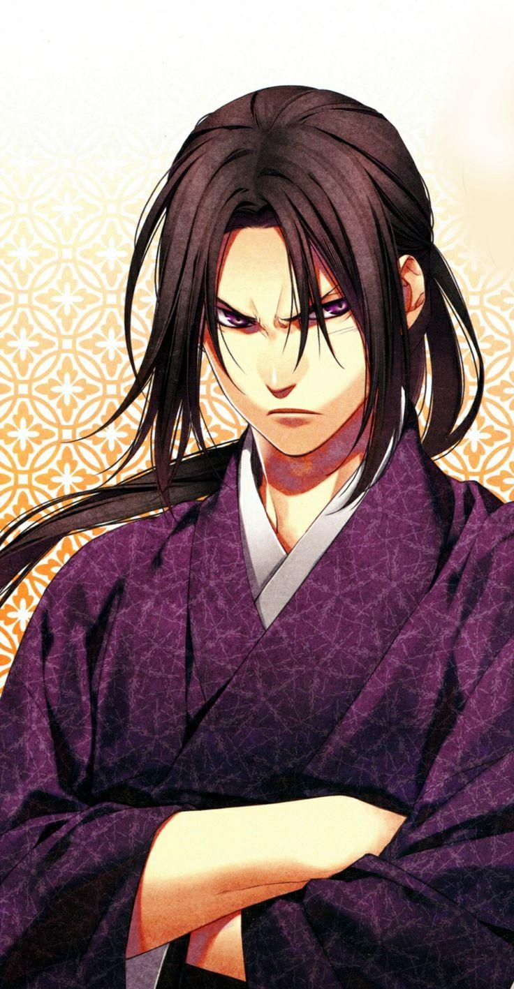 Toshizou Hijikata. He is so pissed off!!!