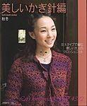 Let's knit series NV4372 2008 kr