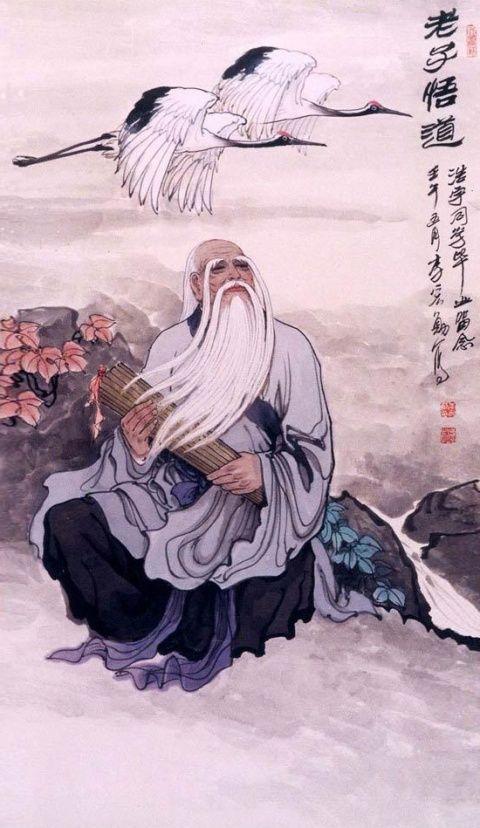 Дао Дэ Цзин - Книга о Пути и Силе