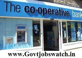 Rajasthan Cooperative Bank Recruitment 2017 - RSCB Jobs Application form Apply Online, rscb.org.in, Rajasthan Cooperative Bank Vacancy/ Jobs Online Forms