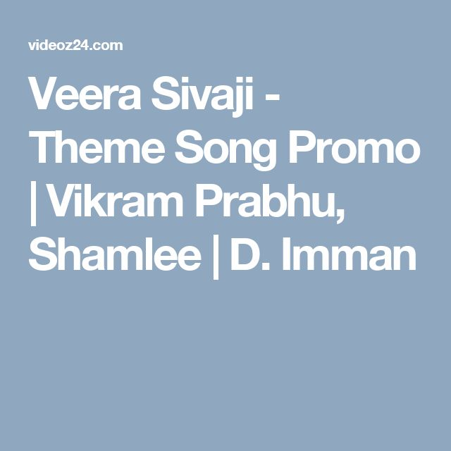 Veera Sivaji - Theme Song Promo | Vikram Prabhu, Shamlee | D. Imman