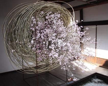 "Japanese ""Ikebana"""