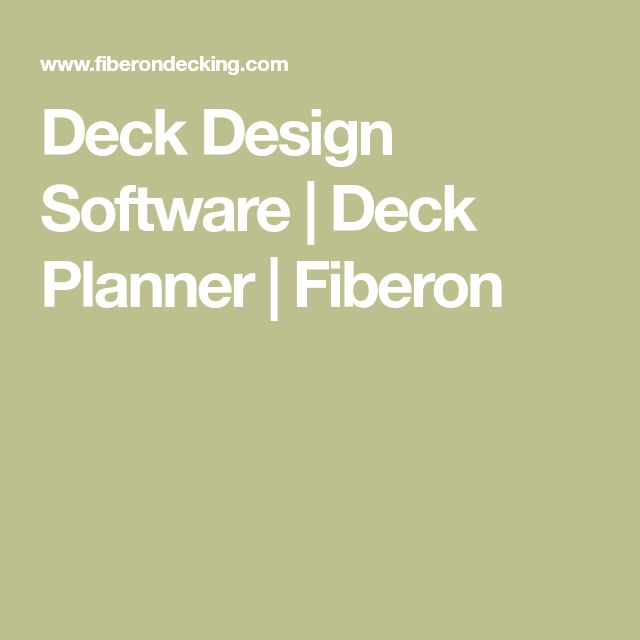 Deck Design Software | Deck Planner | Fiberon