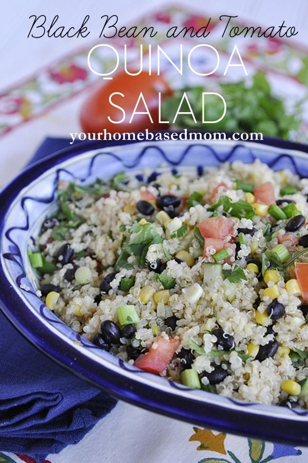 Black Bean and Tomato Quinoa Salad Side Dish Recipe - This dish is delicious and good for you! if you have never tried quinoa before this is a great recipe to start with.  You'll be hooked!