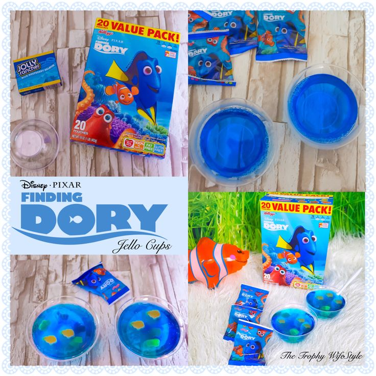 FINDING DORY FISH BOWL JELLO CUPS