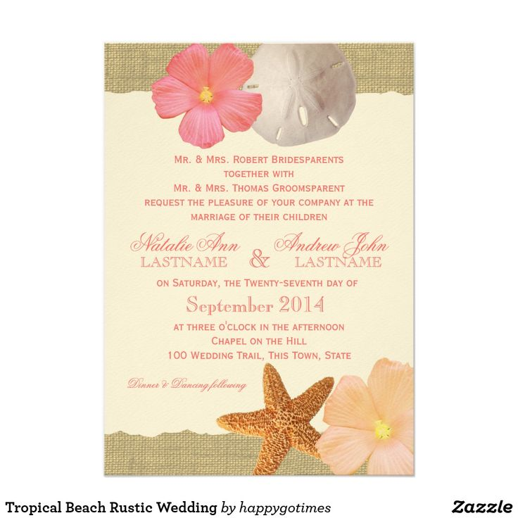 Tropical Beach Rustic Wedding Card Beach wedding invitation with a vintage flare and the rustic look of burlap all accented with hibiscus, sand dollars and starfish, personalize text and fonts to suit your style.