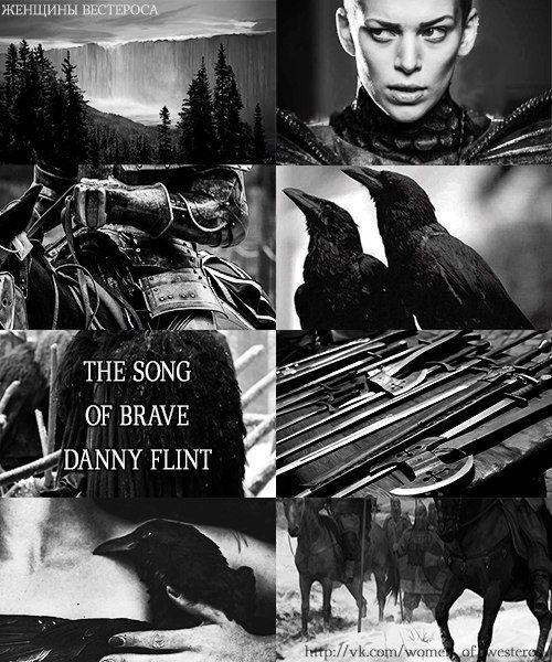 Song of brave Danny Flint (ASOIAF)