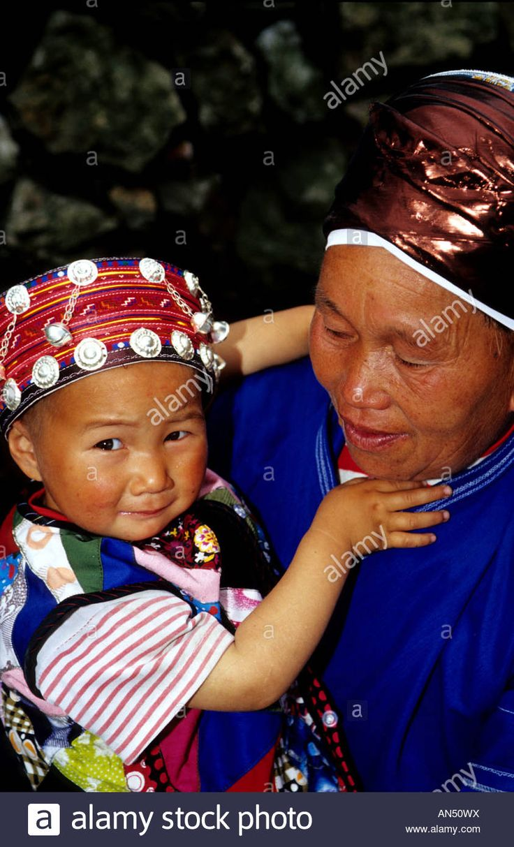 Huangping miao mom and her girl stock photo