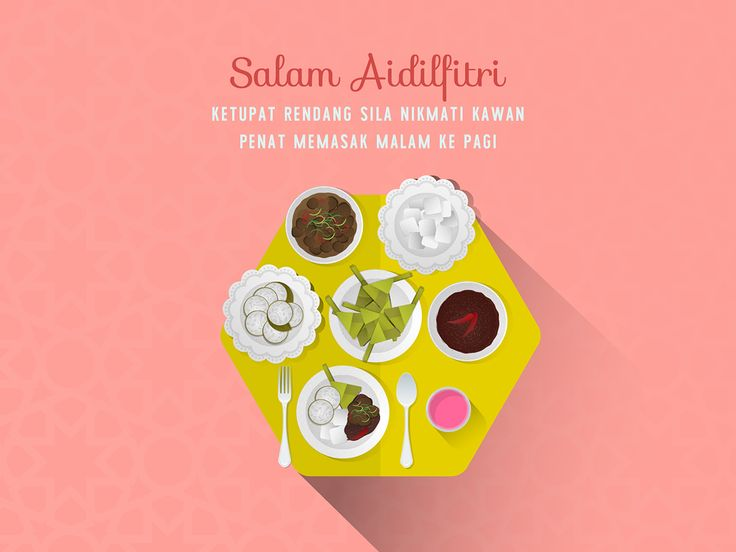 Suasana Hari Raya on Behance