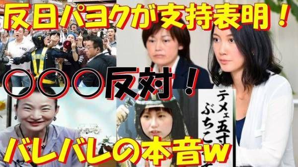 """【何故, 応援してるのがなりすまし朝鮮人スパイ&テロリストばっかりなんですか??】どうやら「同性愛の方にハニトラ仕掛けて失敗」したらしい自称詩織さんw / 女に興味無い人に強姦されたとか言う事ムチャクチャやwww / https://headlines.yahoo.co.jp/article?a=20170607-00522241-shincho-pol 女性が顔出し告発、元TBS記者の""""家賃130万円""""金満レジデンスライフ この記事、実は重大なヒントが書かれているニダ♪週刊新潮ってトド子もよ..."""