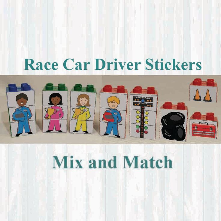 Race car Stickers,Fridge magnets, Building blocks. Fits on Lego, Instant digital download Printable by MoonGloCreations on Etsy