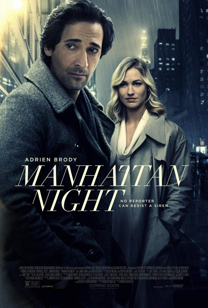 Watch Or Download Manhattan Night (2016) | Watch Or Download Movies For Free