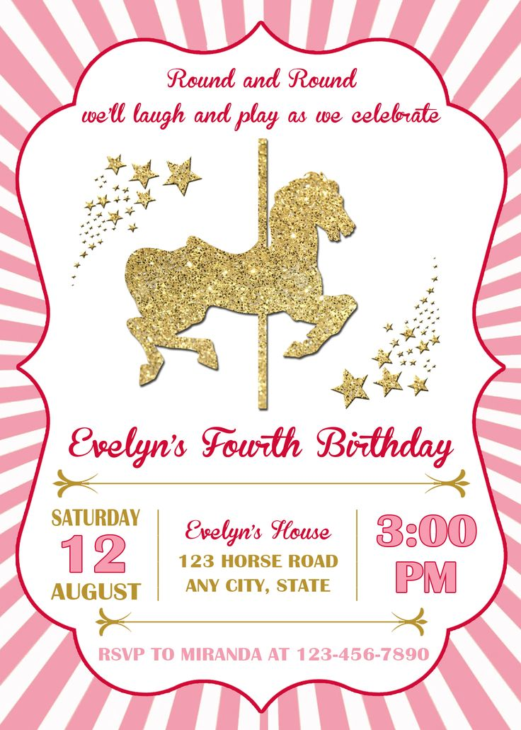 Carousel Birthday Invitation, Carousel First Birthday, Carousel Birthday Party, Carousel Invitation, Merry Go Round, PRINTABLE, Pink, Gold