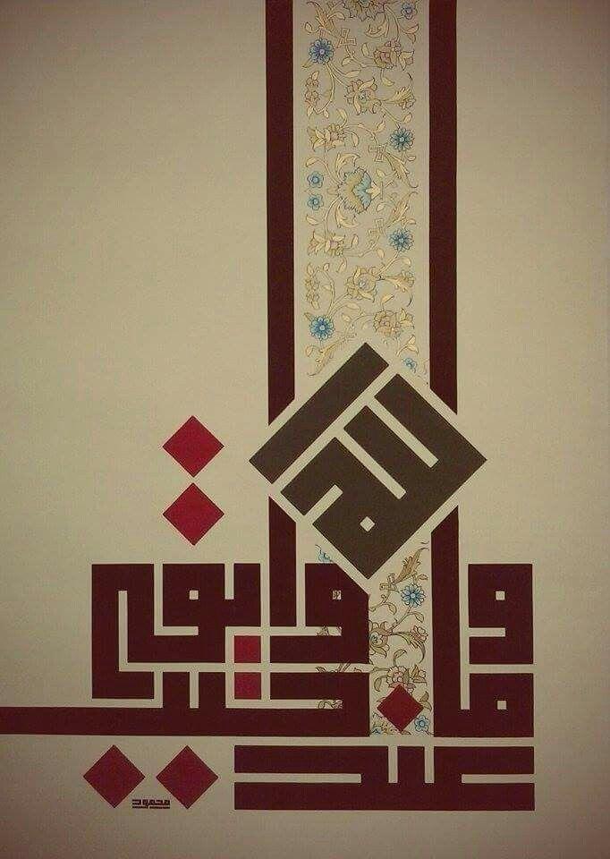 My work .. mahmoud gafar ... egypt  ::::♨️☝️ﷺ♔❥♡ ♤✤❦♡  ✿⊱╮☼ ☾ PINTEREST.COM christiancross ☀ قطـﮧ ⁂ ⦿ ⥾ ❤❥◐ •♥•*⦿[†] ::::