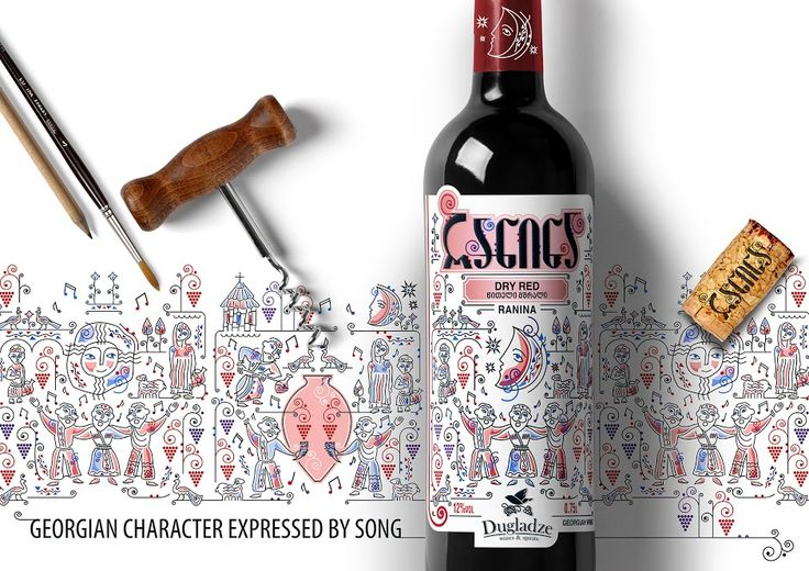 Ranina on Packaging of the World - Creative Package Design Gallery